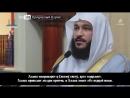 Абдуррахман аль Усси сура 24 ан Нур 35 - 37