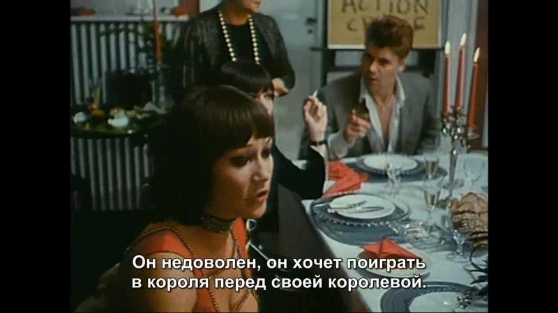 «Пауль»  1974  Режиссер: Клаус Лемке   драма (рус. субтитры)