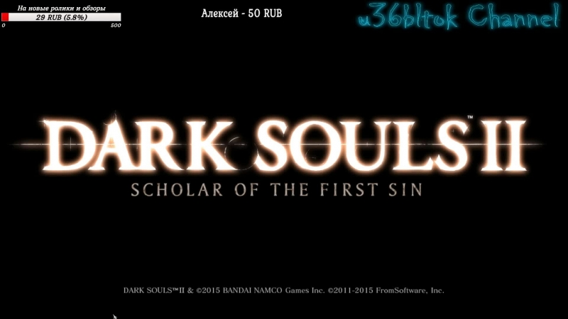 1 LvL НГ без костров 9 (Dark Souls II Scholar of the First Sin)