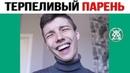Подборка Самых Крутых ВАЙНОВ 2018 Казахстан Россия Чечня