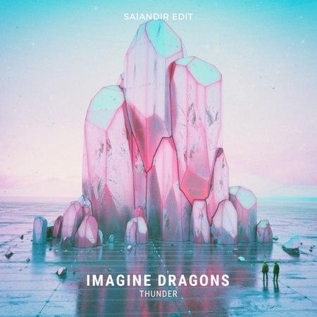 Imagine Dragons x Denis Agamirov Stylezz SNEBASTAR Reznikov - Thunder (SAlANDIR MASH EDIT)