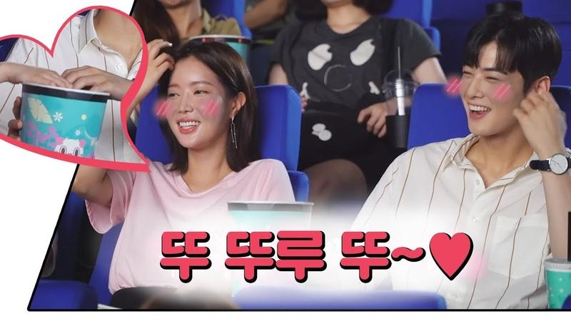 [메이킹] (뚜 뚜루뚜~) 손만 닿아도 떨리는 도래커플의 첫 데이트♥