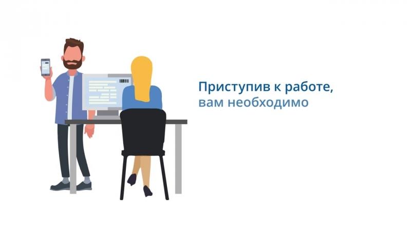 Как_получить_электронный_листок