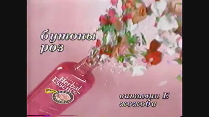 Реклама СТС 31 12 2004 05