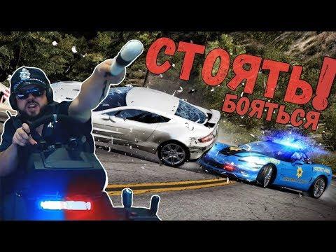 Батл Инспектора Сония против стритсракера тролля на Aston Martin One 77