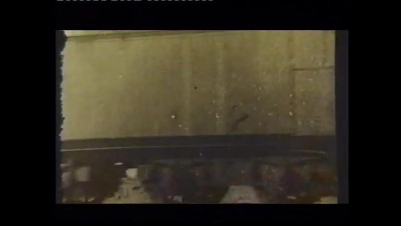 Көне қазақтардың поезді қарсы алуы.