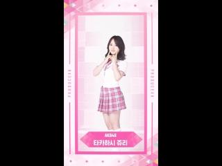 PRODUCE48 AKB48 — Такахаши Джури. Голосуй за свою девушку.