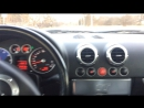 AUDI TT QUATTRO 1.8T 225hp