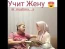Вот что такой любовь между мужа и женой.