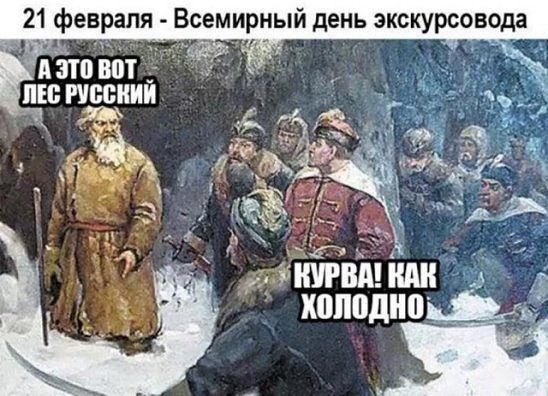 https://pp.userapi.com/c830400/v830400166/842bd/9E8kLBrPvIU.jpg