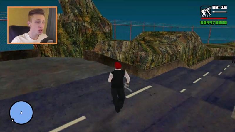 [Raily] ВСЕМ УЖЕ ИЗВЕСТНОЕ МЕСТО , КОТОРОГО НЕТ НА КАРТЕ GTA SAN ANDREAS