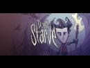 Don't Starve (стример - Тедан Даспар) ссылки на розыгрыши