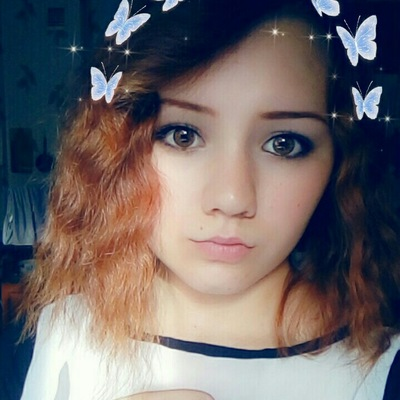 Диана Балогланова