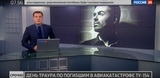 Новости на Россия 24 Умер британский певец Джордж Майкл
