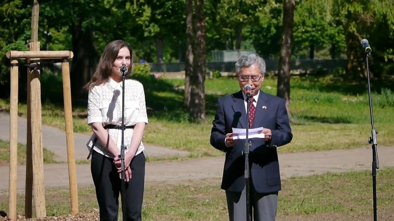 Hanami na Výstavišti s účastí velvyslance Japonska v ČR Kaoru Shimazaki a primátorky Adriany Krnáčové (06.05.18).
