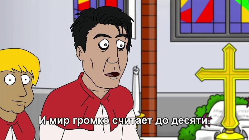 Till Die Show 6 серий русские субтитры