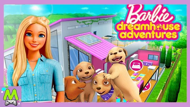 Барби Приключения в Доме Мечты Музыкальная Вечеринка Barbie Мультик Игра