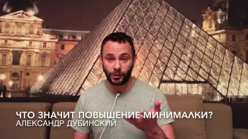 ПОРОШЕНКОВСКАЯ МОРДА с благими намерениями РАЗВОДИТ народ Украины