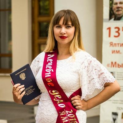 Анастасия Кондарева