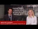 Дмитрий Сенников о футболе бизнесе и жизни после большого спорта