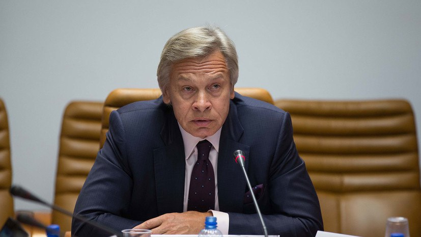 Пушков назвал источники кризиса между Россией и Советом Европы
