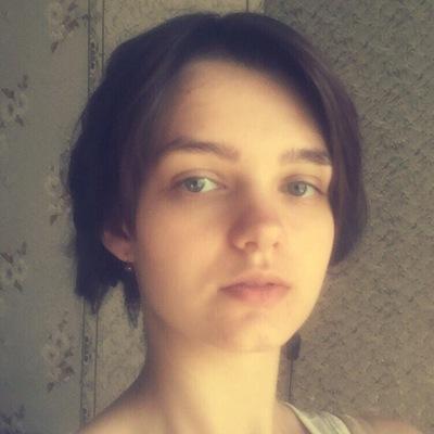 Юля Римашевская