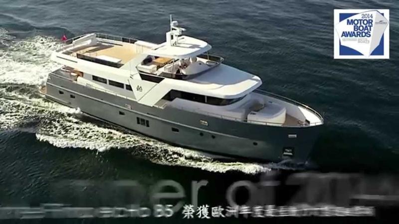 About Monte Fino Yachts Kha Shing Enterprise 嘉信遊艇公司簡介