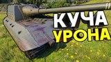 ЛУЧШИЙ БОЙ! В ОДИНОЧКУ УНИЧТОЖИЛ ФЛАНГ! Jagdpanzer E-100 #worldoftanks #wot #танки — [http://wot-vod.ru]