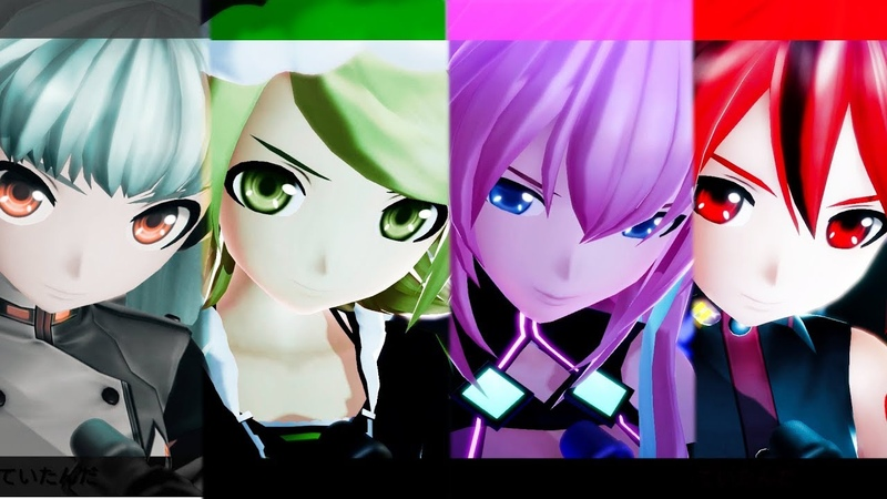 The Lost One's Weeping / Vo.Ⅳ / EX project [初音ミク Project DIVA X]