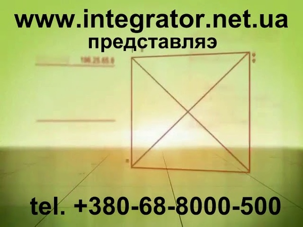 INTEGRATOR™ Ucraine, официальный дистрибьютор компании Tiras