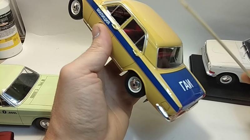 Легендарные советские автомобили ашетт газ 24 масштаб 1:24 конверсия ашетт hachette
