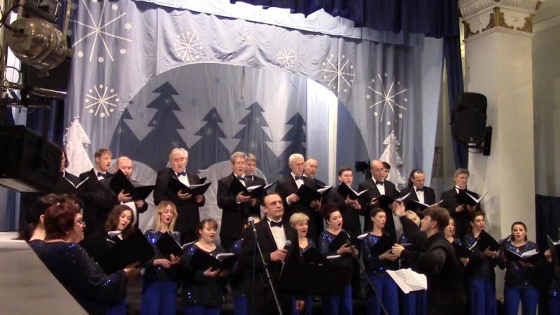 What a wonderful World (G.David and B.Thiele) - хор ,,Доместик им.Копанева