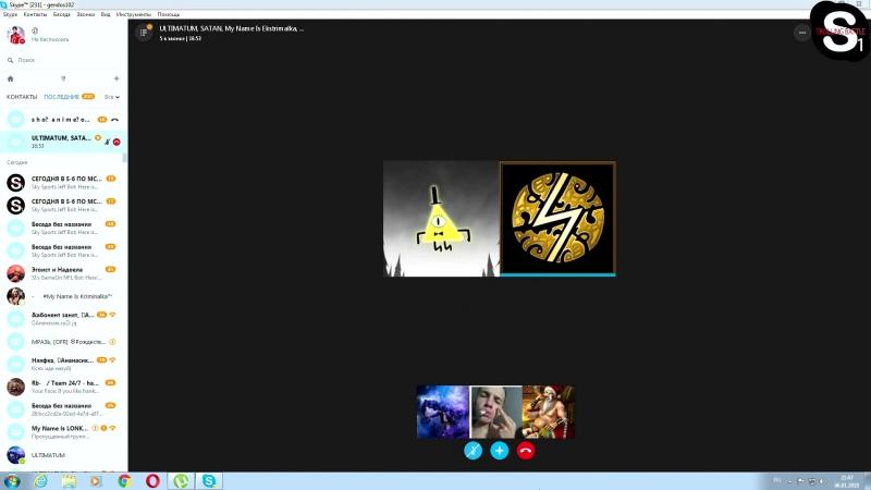 Skype Trolling Battle (Сезон 1) 1/4 Финала. Groza vs Exporter — Часть 4
