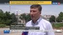 Новости на Россия 24 • Украинцы стоят в очередях на отдых в оккупированный Крым