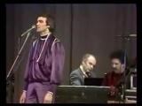 ВИА Оризонт - Между нами снег (1985)