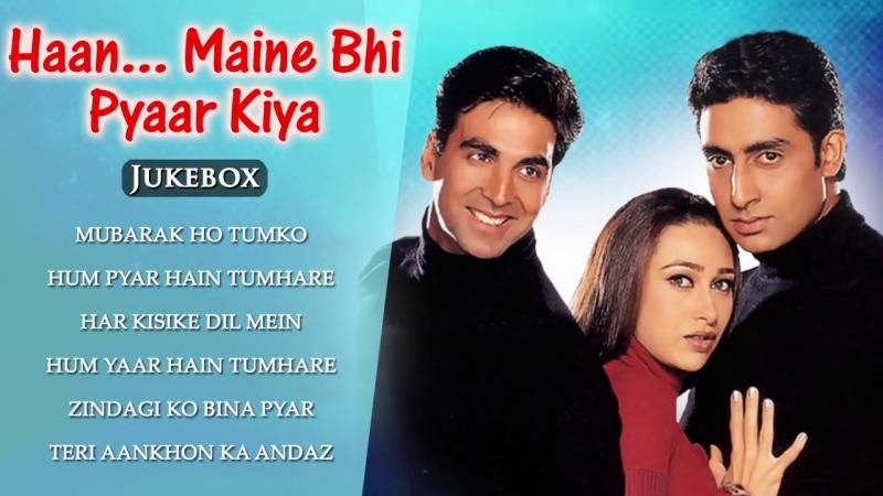Haan Maine Bhi Pyaar Kiya Hai [2002] - Akshay Kumar - Abhishek Bachchan - Karismа