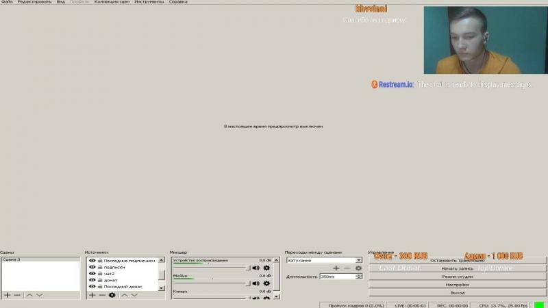 Interlude.su (x1200) Вспоминаем как драться на олимпе