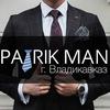 Магазин-ателье Patrikman мужских костюмов VLD