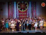 Гала-концерт V Международного фестиваля