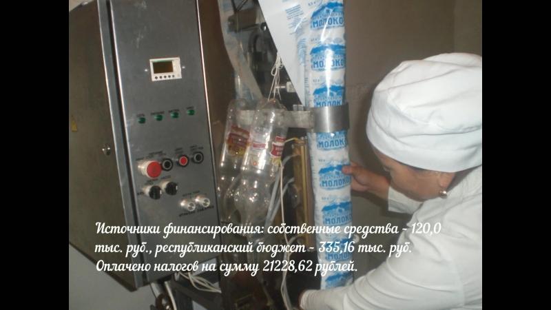 СПоК Огжам рук Бады Сайлык Андреевна Расширение ассортимента молочной продукции творожная масса кефир снежок 89232622544