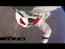 Прыжок из стратосферы 2012 Феликс Баумгартнер
