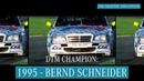 30 Years DTM - Chapter II 1994 - 1996