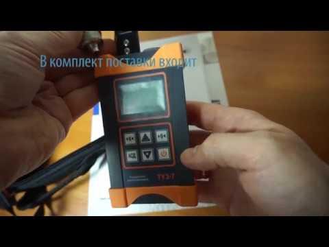 Ультразвуковой толщиномер ТУЗ-7