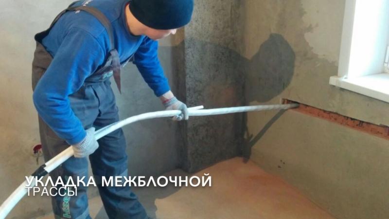 🔥Предмонтаж кондиционера в ЖК «НИВА» г. Тольятти, Калмыцкая 37 🏢
