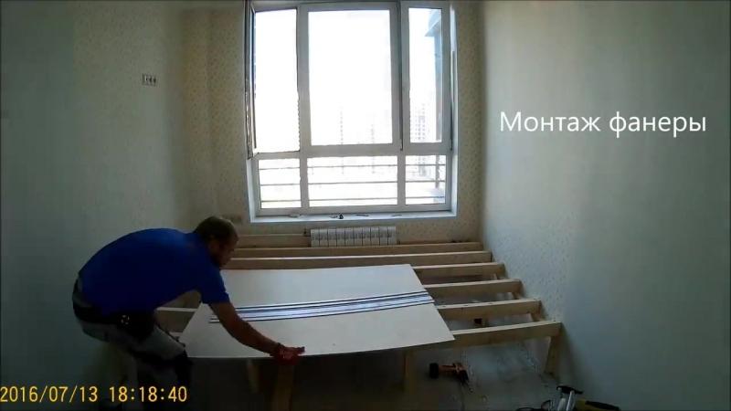 Кровать подиум своими руками