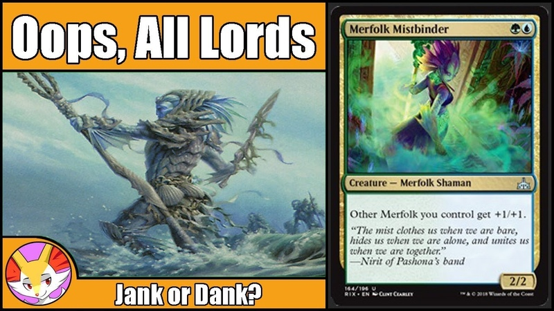 All Lords Merfolk - (Modern) - Jank or Dank?