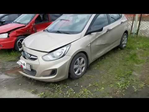 Срочный выкуп авто Выкупили Хундай Солярис на Автомате под ремонт