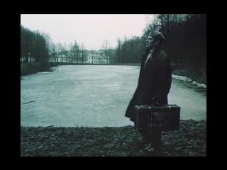 А.Розенбаум - Нарисуйте мне дом (кф Друг, 1987)
