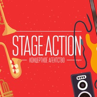 stageaction