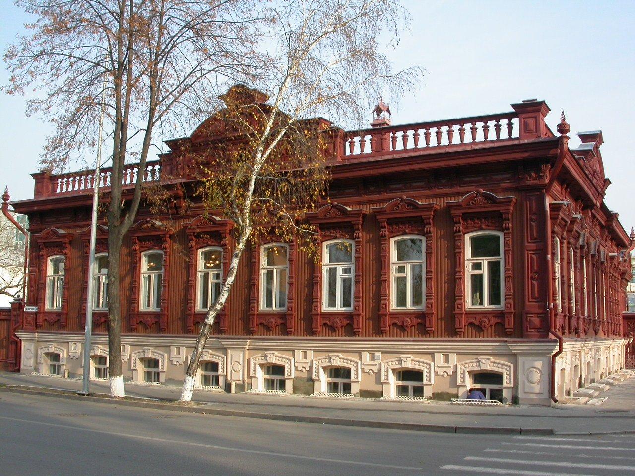 Афиша Тюмень Малый исторический факультет